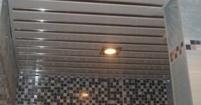 Набор реечного потолка