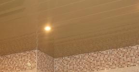 Комплект потолка для Ванной комнаты